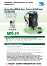Replacement guide MR-J2-S-MR-J4-RJ